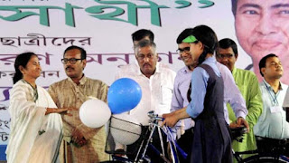 CM Mamata Banerjee at Shabuj Sathi bicycle distribution project