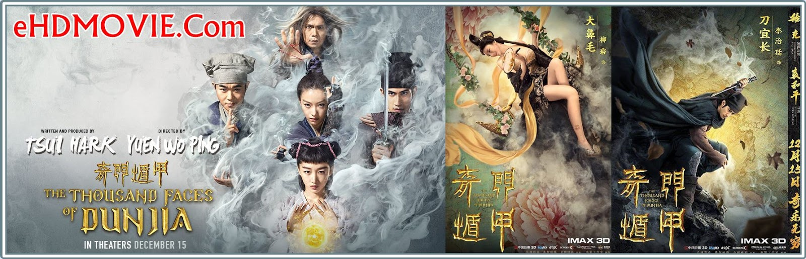 The Thousand Faces of Dunjia 2017 Full Movie Chinese 720p - 480p ORG BRRip 400MB - 850MB ESubs Free Download