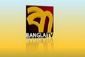 Bangla TV - Astra Frequency