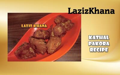 कटहल पकौड़ा बनाने की विधि - Kathal Pakora Recipe in Hindi