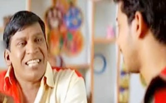 Vadivelu Best Funny Comedy Performance