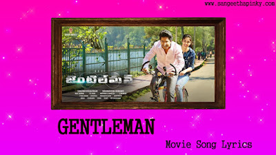 gentleman-telugu-movie-songs-lyrics