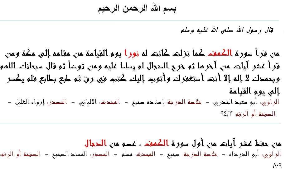 2014e11e9 The UAE Man مدونة رجل الإمارات : March 2012