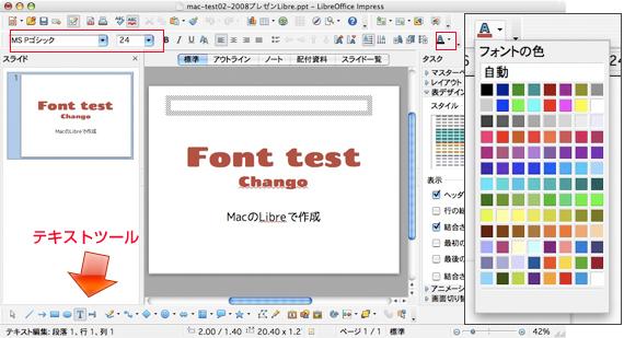 illustrator pdf フォント 編集できる 保存