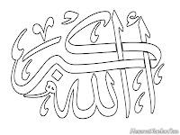 Mewarnai Kaligrafi Allahu Akbar Wartisen