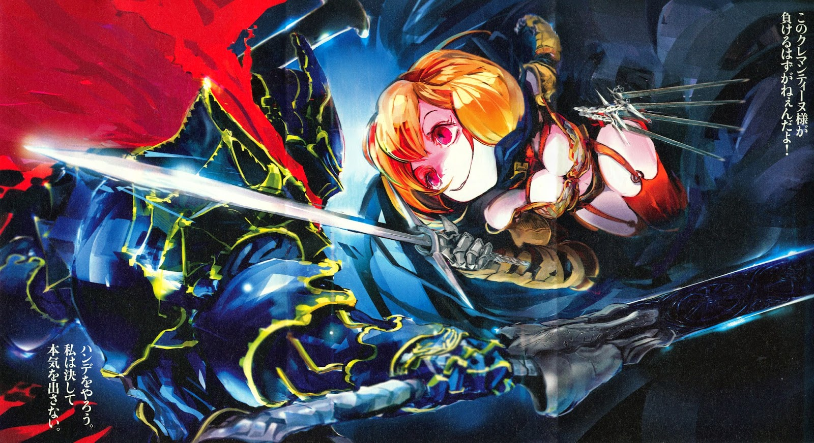 Overlord Light Novel Bahasa Indonesia