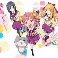 Animegataris Subtitle Indonesia Batch