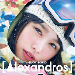 [Alexandros] - SNOW SOUND - 歌詞