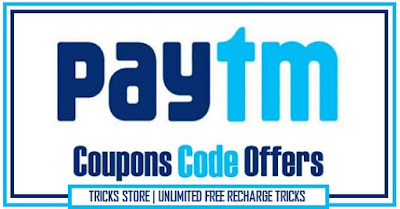 Paytm Promo Codes Offers Coupons TricksStore