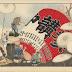 A L'aube du Japonisme [exposition]