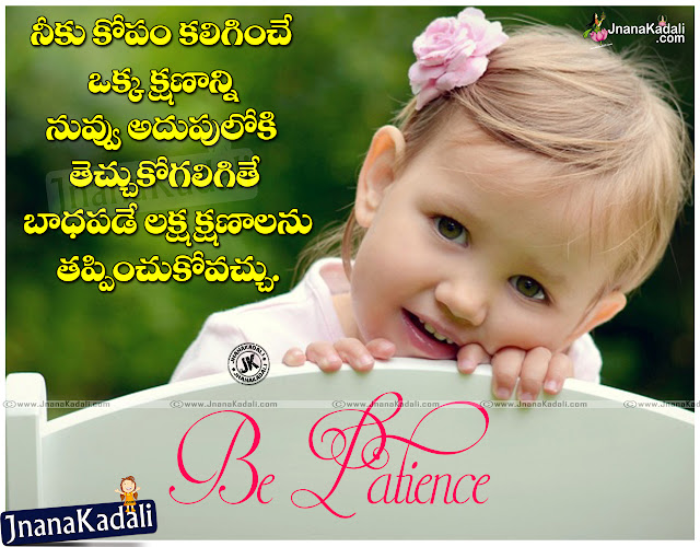 Here is Inspiring telugu opportunity quotes, Inspiring telugu quotes, Telugu Quotations on inspiration, inspiring thoughts in Telugu, inspiring thoughts about life in telugu, Best Telugu sms, Best inspirational sms in telugu, Best inspirational Whatsapp status in telugu, Inspirational whatsapp status with hdwallpapers, Best inspiring thoughts in telugu, Nice top motivational quotes in telugu, Trending online telugu life quotes with images