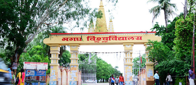 Magadh University Date Sheet