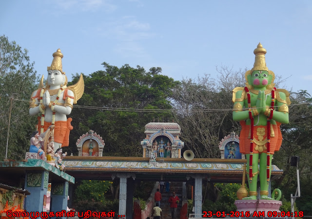 Veera Anjaneyar Temple Pudupakkam