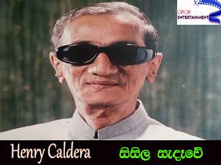 Henry Kaldera song chords,Henry Kaldera chords,Henry Kaldera songs,Sisila Sandawe chords,Sisila Sandawe chord,
