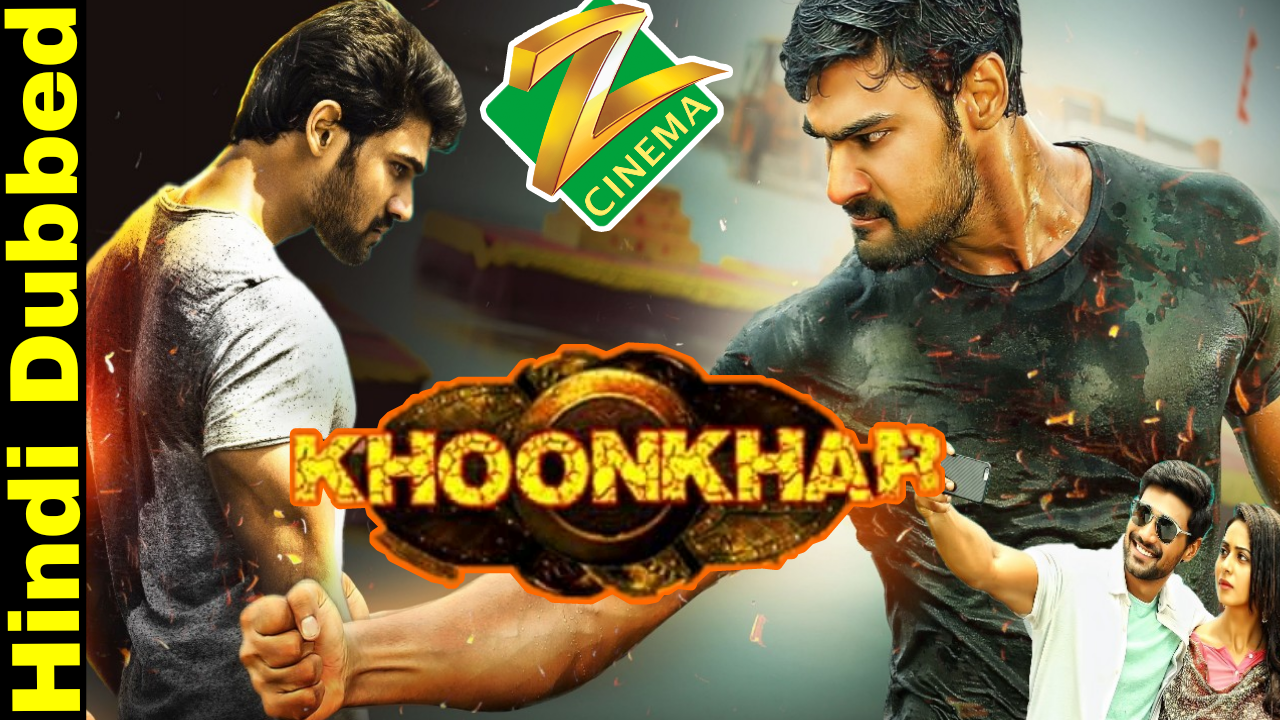 khoonkhar south movie download