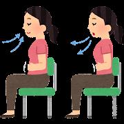 椅子に座った腹式呼吸のイラスト(女性)