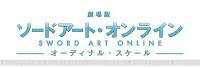 Download Ending Theme (SAO) Sword art Online Ordinal Scale Full Version