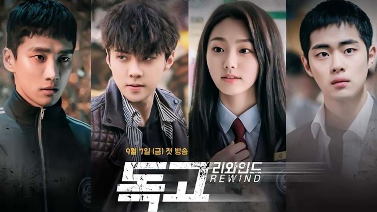 Dokgo Rewind Episode 6 Sampai 10 Subtitle Indonesia