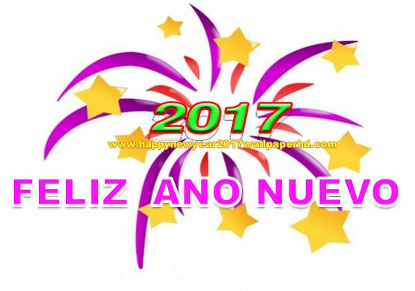 NEW YEAR 2017 IMAGES WISHES SPANISH
