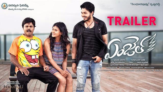 Angel Telugu Movie Official Trailer