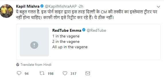 kapil-mishra-slammed-kejrwal