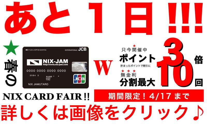 http://nix-c.blogspot.jp/2016/03/3.html
