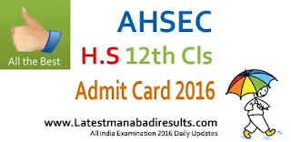 Assam 12th Class Admit Card 2016,Assam HS Admit Card 2016,Assam XII Duplicate Admit Card 2016