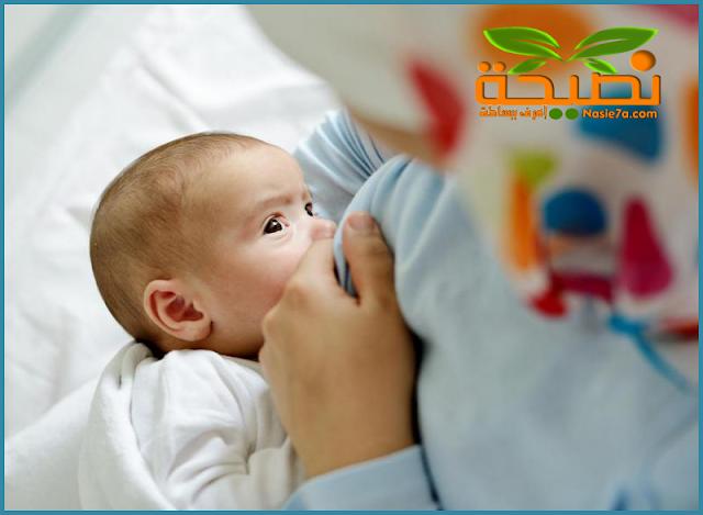 الرضاعة الطبيعية - أهميتها وفوائدها للأم والطفل