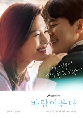 Sinopsis Dan Pemain The Wind Blows Drama Korea