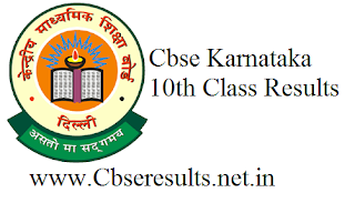cbse karnataka 10th results