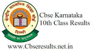 cbse karnataka 10th results