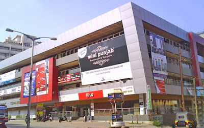 Mischief Mega Mall K. S. Rao Road