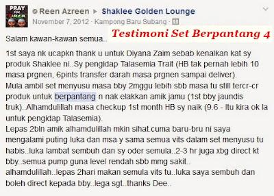 Set Vitamin Shaklee Yang Terbaik Untuk Ibu Berpantang Selepas Bersalin Supaya Cepat Sihat Semula