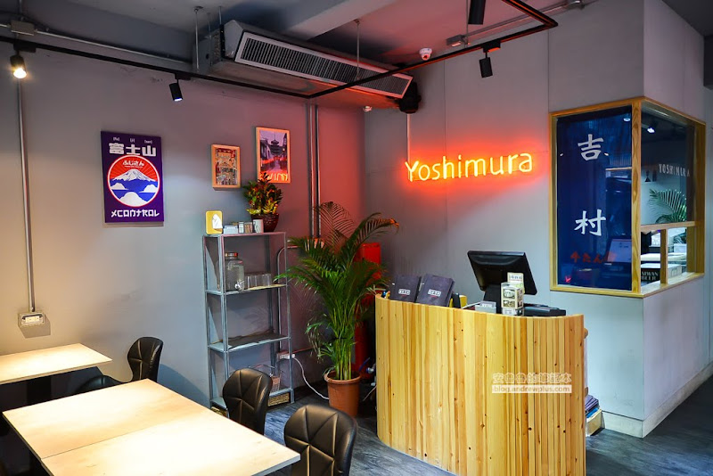 yoshimura-5.jpg