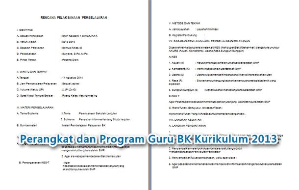 Perangkat dan Program Guru BK Kurikulum 2013