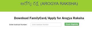 How_to_Register_NT_ Arogya_Raksha_Scheme
