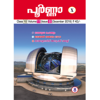 Kerala Board Study Materials