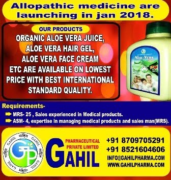 GAHIL PHARMACEUTICAL