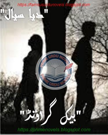 Free download Background afsana by Diya Sial pdf