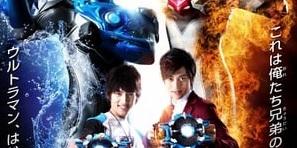 Ultraman R/B Episódio 02