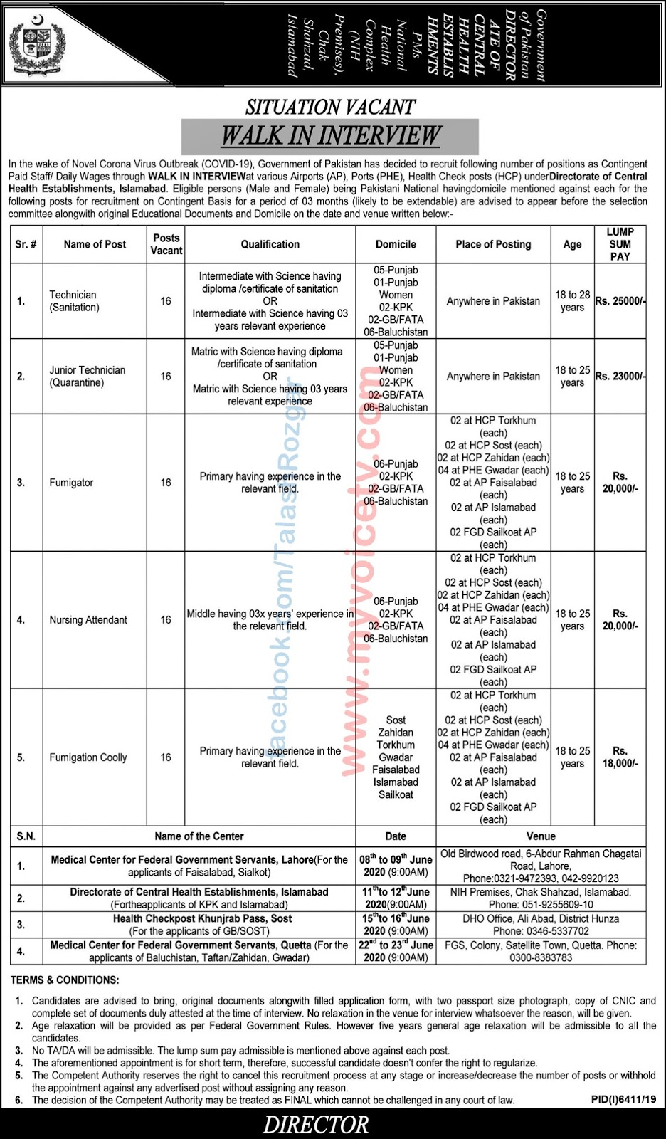 Latest #Jobs #Career_Opportunities at Govt of Pakistan recruits following positions paid staff daily wages for Air Ports, Ports, HCP (80 Posts)  - For details please visit this link
