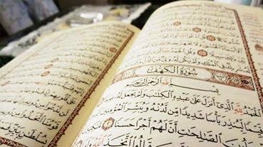 دليل المعلم تربية اسلامية للصف الخامس الفصل الثانى