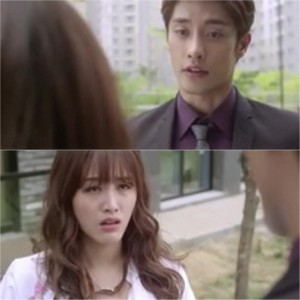 Sinopsis Drama Korea Noble My Love episode 13