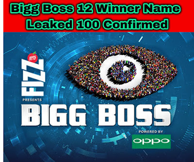 Bigg Boss 12 Winner Name