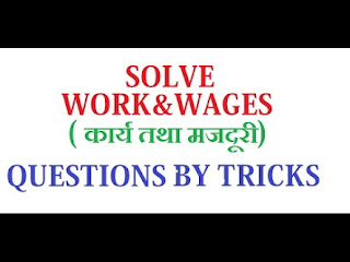 WORK AND WAGES NOTE WITH FULL EXAMINATION AND SHORTCUT FORMULAS