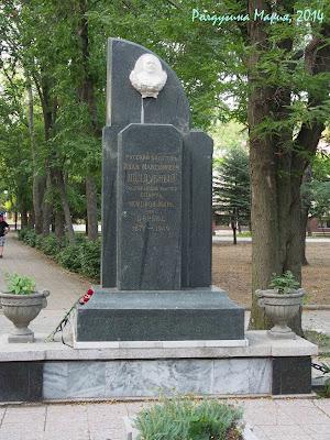Ейск фото Иван Поддубный могила