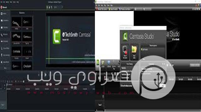 تحميل برنامج كامتازيا ستوديو 9 مع الكراك