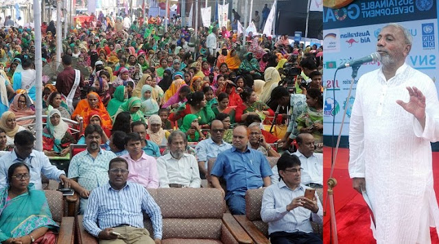 Community-gathering-in-Khulna-to-meet-the-SDG-target