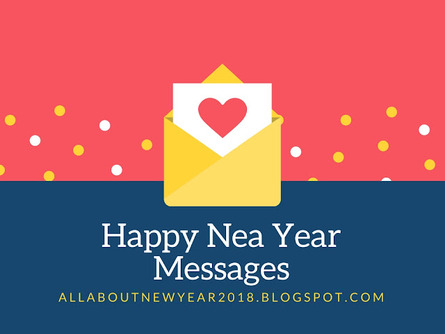 2018 Happy New Year Messages SMS