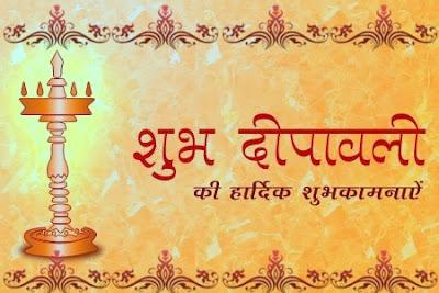Diwali 2018 Shubh kamnaye image hd